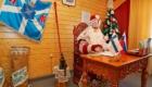 В резиденции у Деда Мороза
