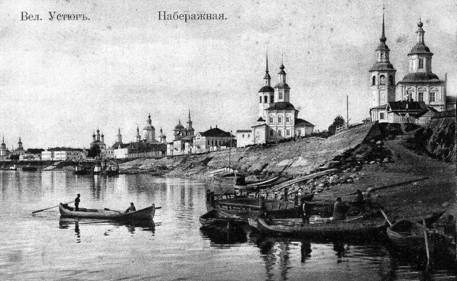 город со стороны реки