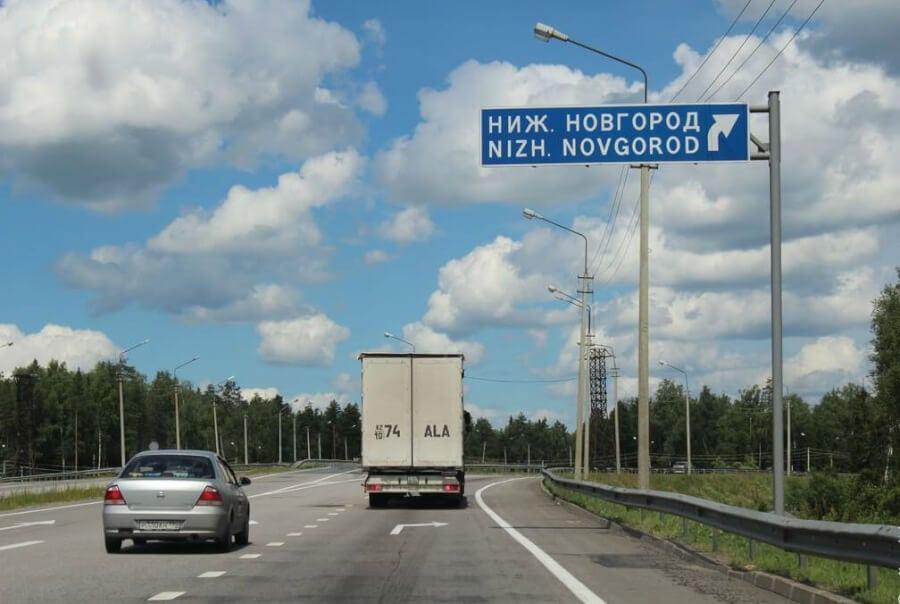 по федеральной трассе М7 Волга