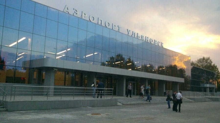 аэропорт Ульяновска