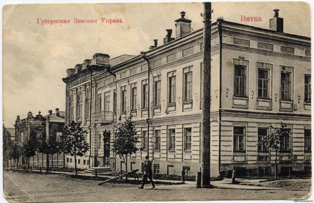 Сибирская губернская земская управа