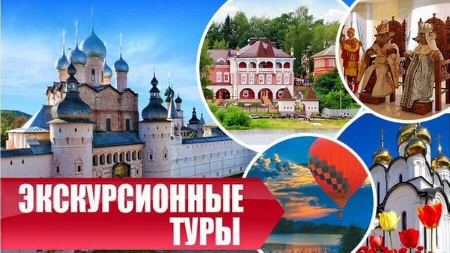 экскурсии по золотому кольцу из Казани, Йошкар-олы и Чебоксар