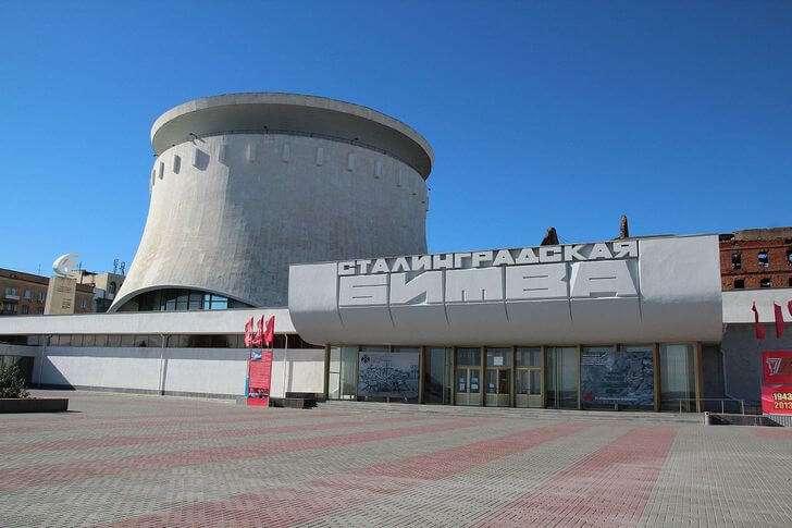 Музей панорама Сталинградская битва