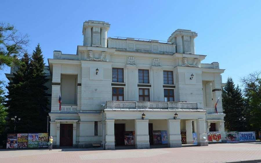 Театр имени Александра Пушкина