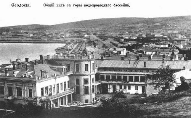 Старые фото города