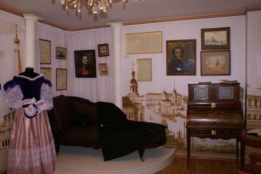 музей Пушкина