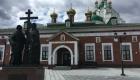 музей православия