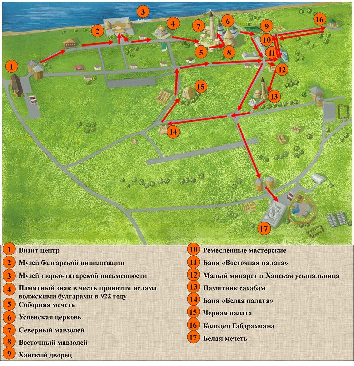 схема достопримечательностей древнего города