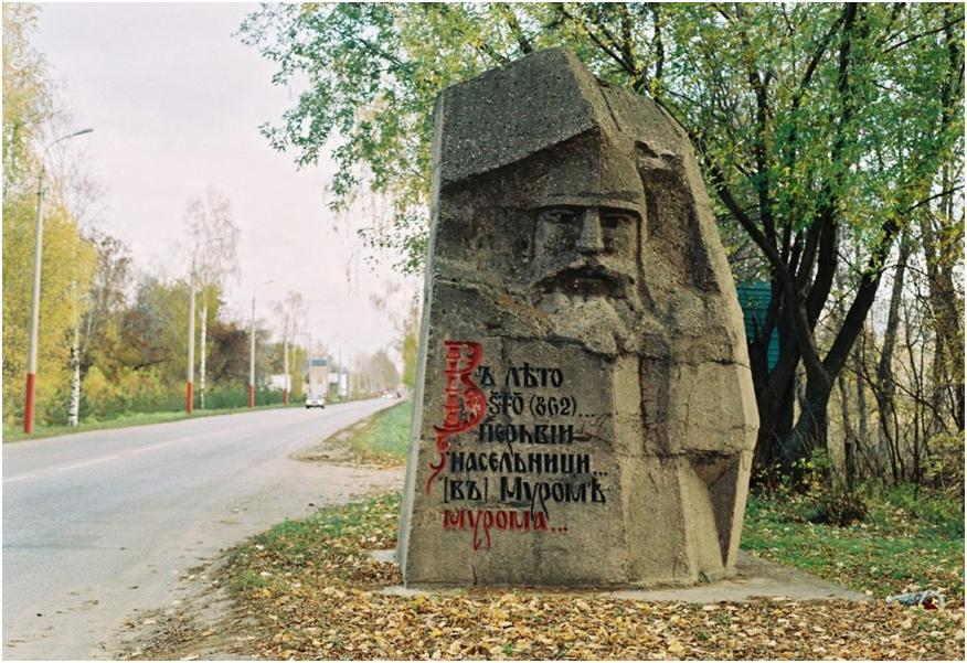 Муром - родина былинного богатыря Ильи Муромца
