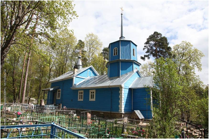 Музей-заповедник Пушкинские горы