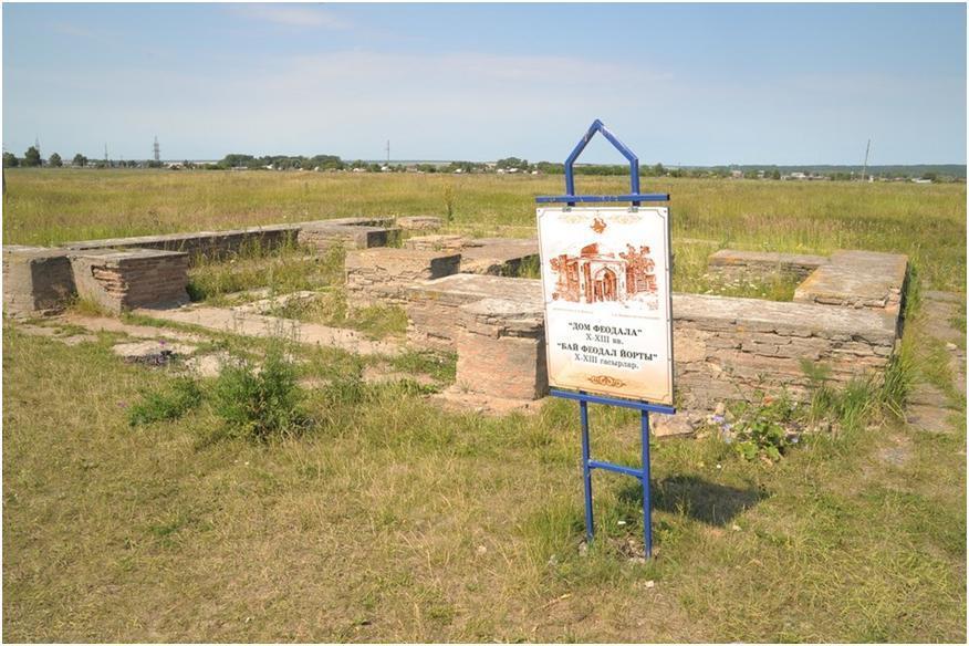 Музей-заповедник Биляр