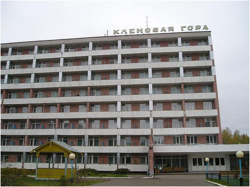 Санаторий Кленовая Гора