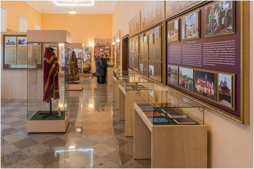 Музей истории Йошкар-Олы