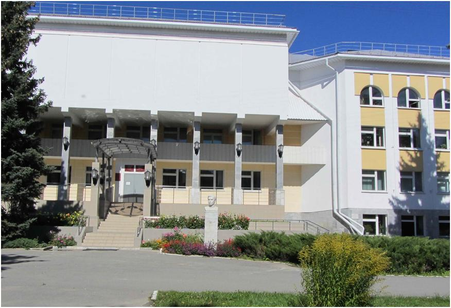 Национальная библиотека им. Чавайна