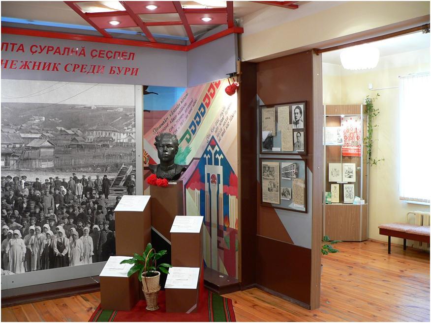 Музей М. Сеспеля